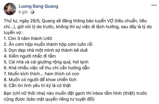 Sao Việt hôm nay (29/5): Bảo Anh lên tiếng về tin đồn nối lại tình xưa với Hồ Quang Hiếu, Lương Bằng Quang thông báo tuyển vợ - Ảnh 5.