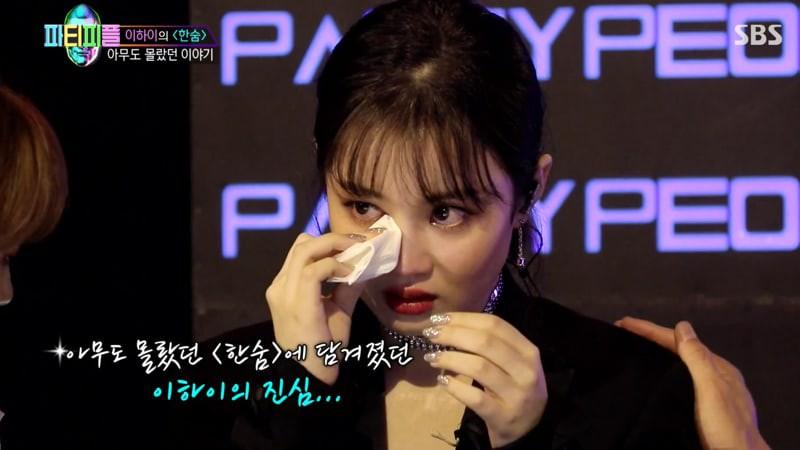 Những ca sĩ, nhóm nhạc Kpop khốn đốn vì bị công ty quản lí bỏ bê - Ảnh 11.