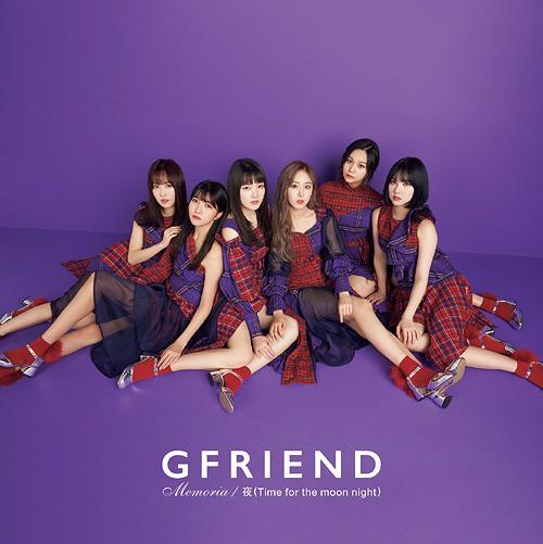 Những nhóm nhạc nữ nổi tiếng với vũ đạo sắc như dao ở đấu trường Kpop - Ảnh 1.