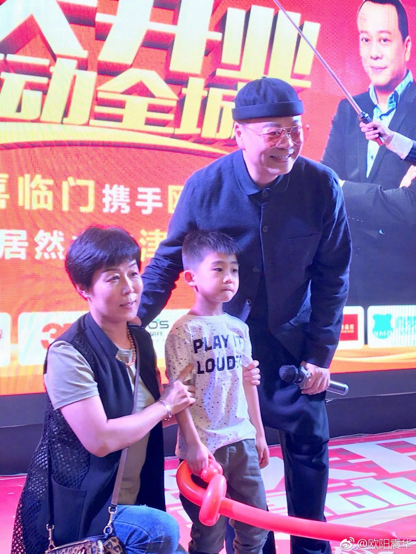 Anh cả TVB Âu Dương Chấn Hoa: Hôn nhân không con cái, chống chọi bạo bệnh tuổi xế chiều - Ảnh 7.
