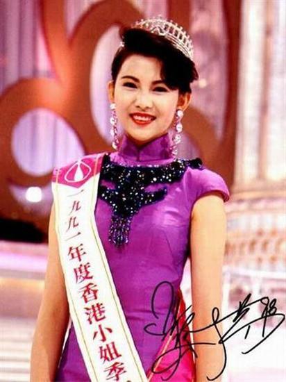Hoa đán TVB Thái Thiếu Phân: Cái giá của hạnh phúc là tuổi thơ cơ cực và quyết định từ mặt mẹ ruột - Ảnh 1.