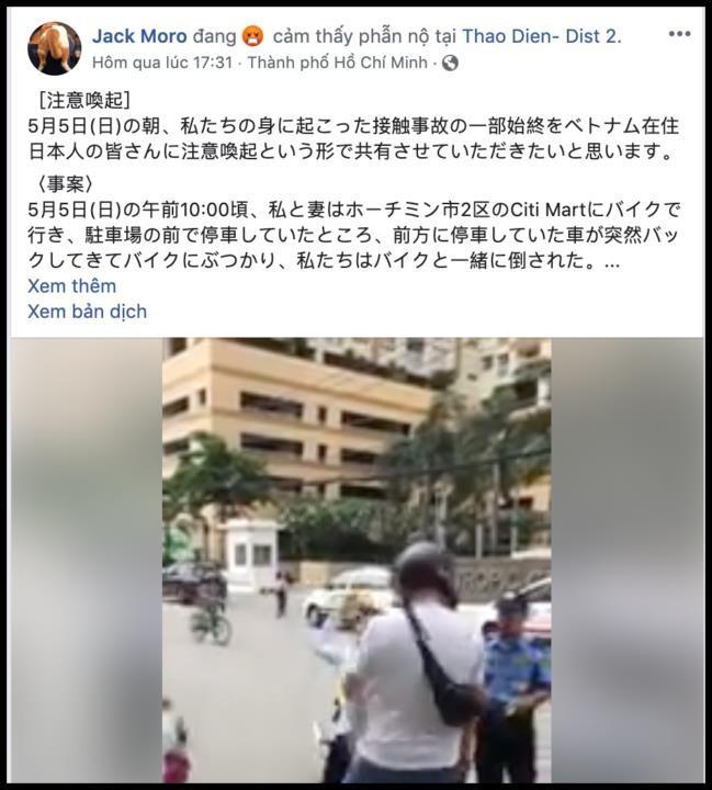 Dân mạng phản ứng với tài xế taxi rút côn đòi đánh khách Nhật - Ảnh 2.