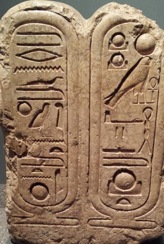Giải mã cực bất ngờ về Pharaoh Ai Cập dị giáo - Ảnh 3.
