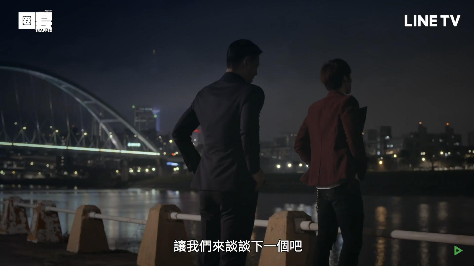 HIStory 3 tung teaser tập mới khiến dân tình hoang mang: Đường Nghị nổ súng, Mạnh Thiếu Phi trúng đạn? - Ảnh 3.