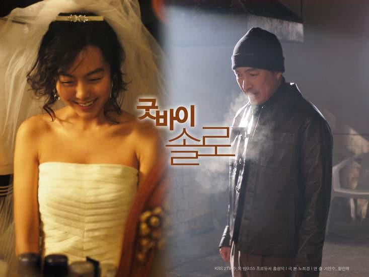 Diễn viên Kim Min Hee: Ảnh hậu quyến rũ bị công chúng ghét bỏ vì ồn ào cướp chồng - Ảnh 4.