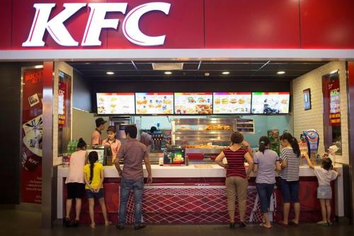 KFC, Lotteria, Pizza Hut kinh doanh thế nào tại Việt Nam? - Ảnh 2.