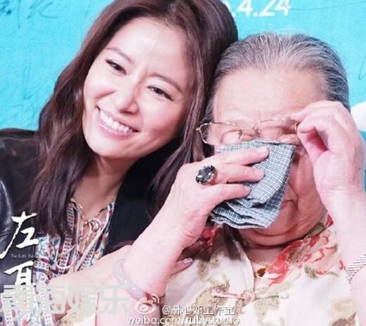 Dung Ma Ma Lý Minh Khải: Nhân vật bị ghét nhất Hoàn Châu cách cách và những điều ít biết về người phụ nữ hiền lương ngoài đời thực - Ảnh 5.