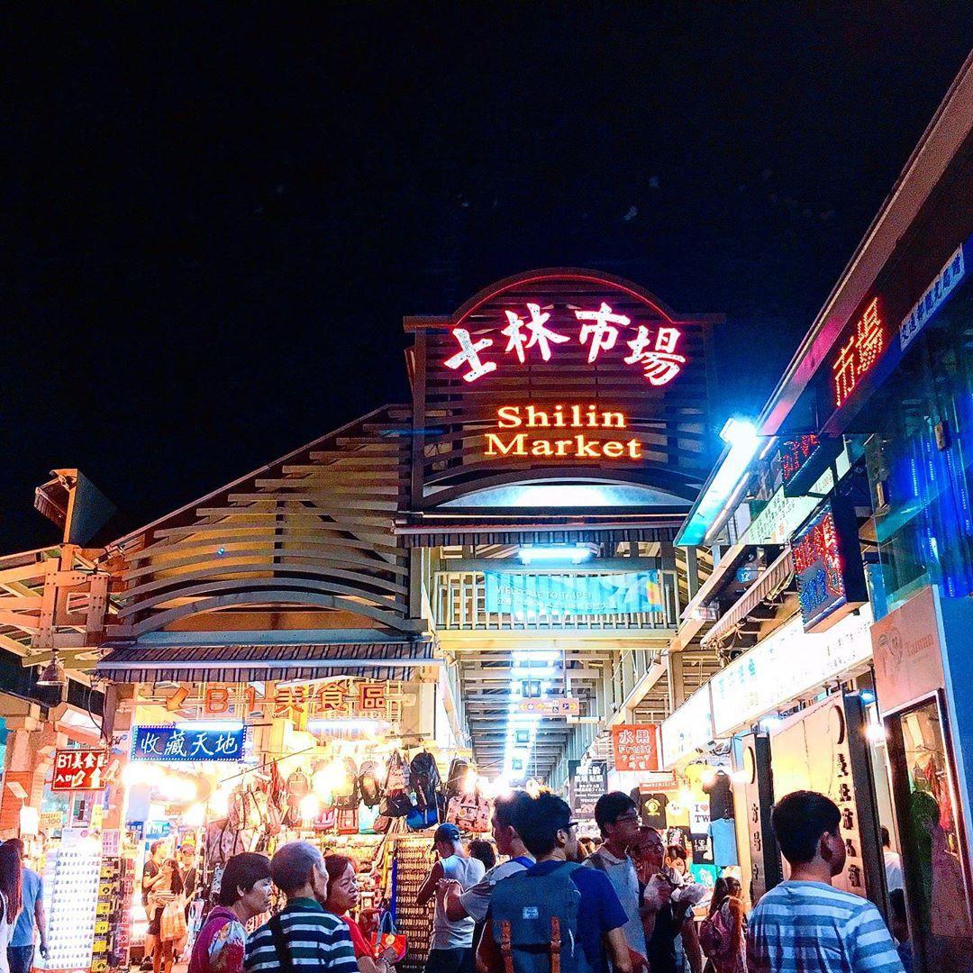 Ăn no căng bụng tại những khu chợ đêm sầm uất nhất Đài Loan - Ảnh 1.
