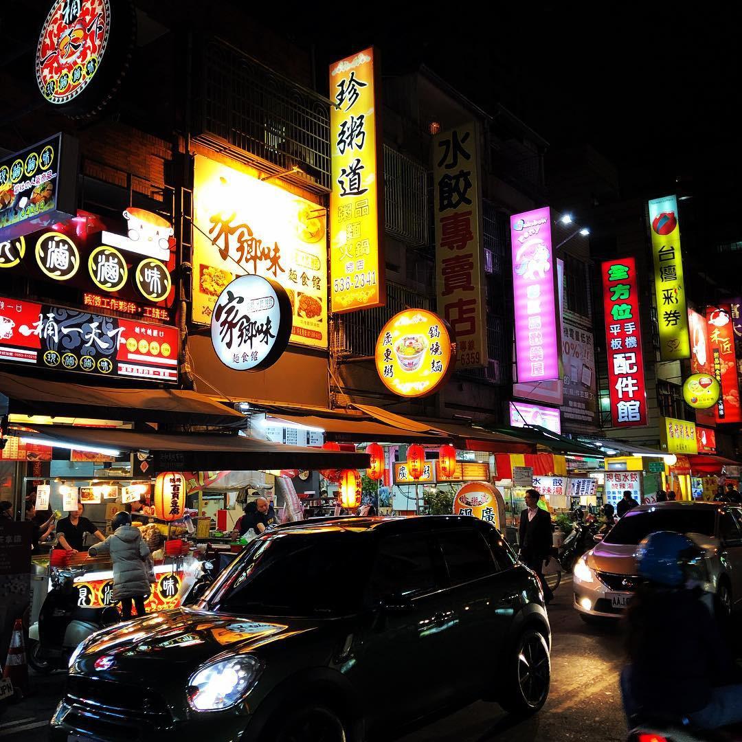 Ăn no căng bụng tại những khu chợ đêm sầm uất nhất Đài Loan - Ảnh 14.