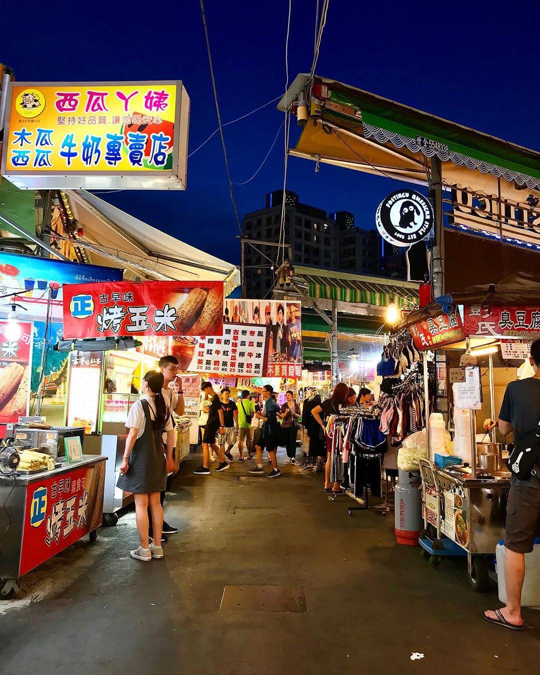 Ăn no căng bụng tại những khu chợ đêm sầm uất nhất Đài Loan - Ảnh 15.