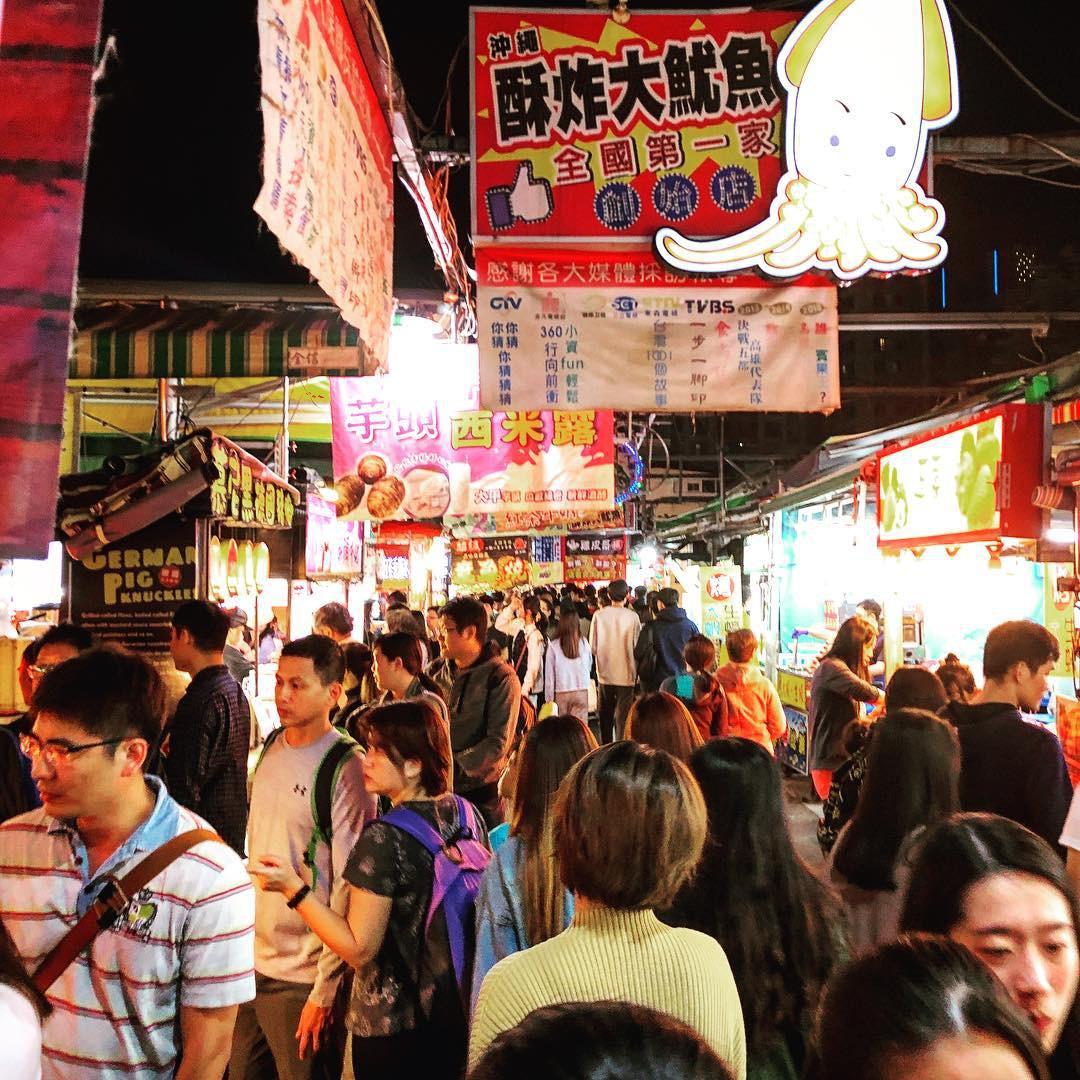 Ăn no căng bụng tại những khu chợ đêm sầm uất nhất Đài Loan - Ảnh 17.