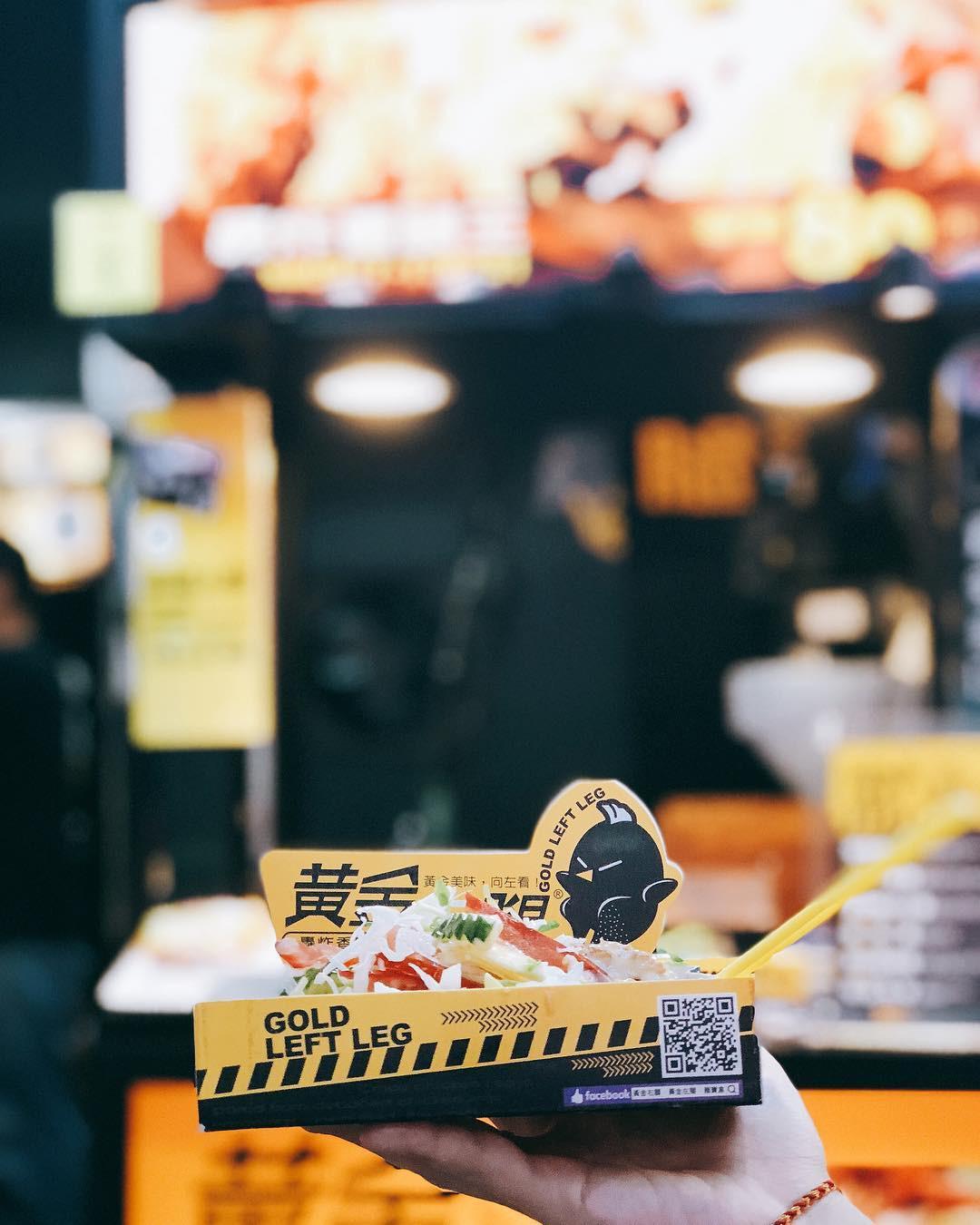 Ăn no căng bụng tại những khu chợ đêm sầm uất nhất Đài Loan - Ảnh 24.