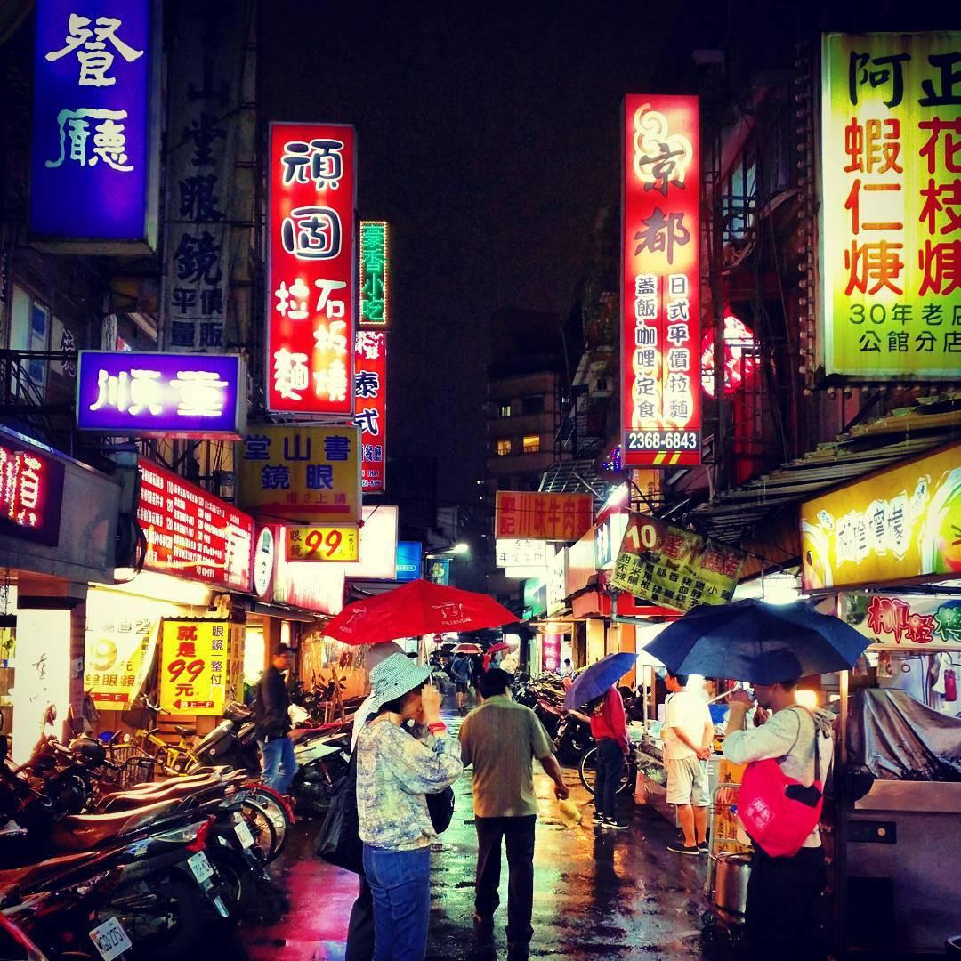 Ăn no căng bụng tại những khu chợ đêm sầm uất nhất Đài Loan - Ảnh 28.