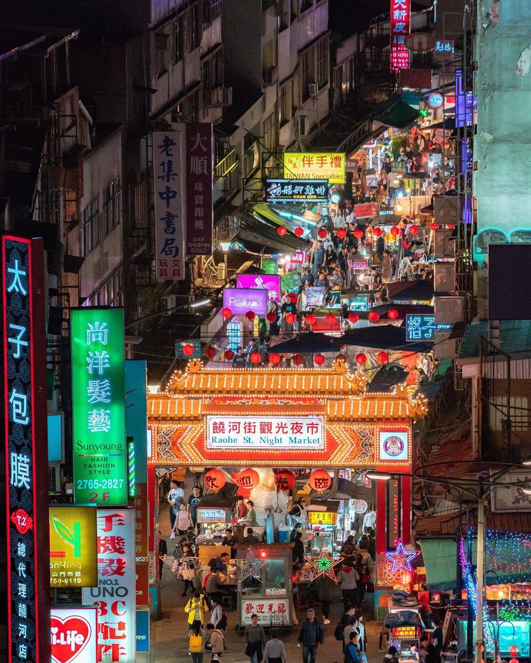 Ăn no căng bụng tại những khu chợ đêm sầm uất nhất Đài Loan - Ảnh 33.