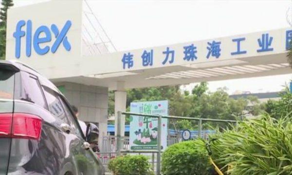 Huawei đang dần từ bỏ việc sản xuất điện thoại? - Ảnh 2.