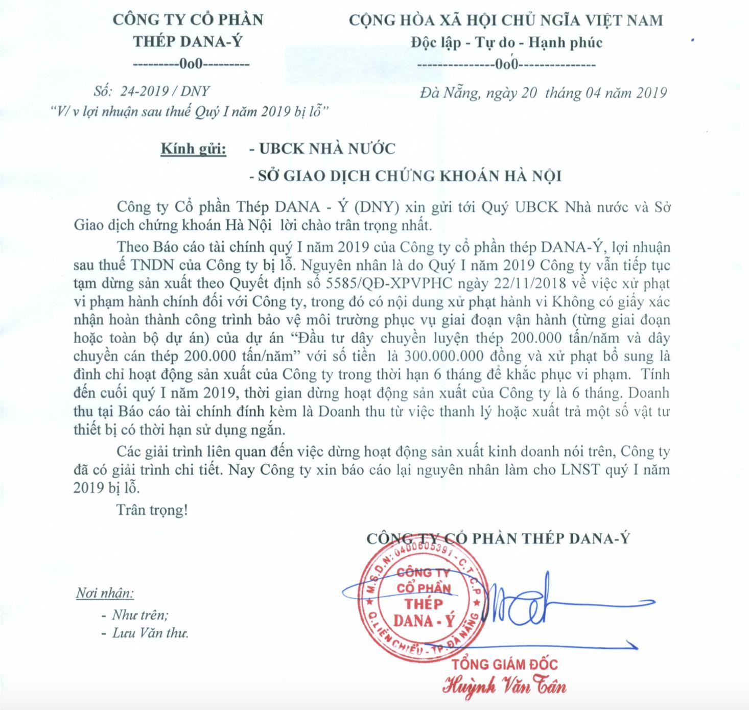 Công ty Thép Dana Ý kiện Chủ tịch TP UBND TP Đà Nẵng, đòi đền bù 400 tỉ đồng - Ảnh 3.
