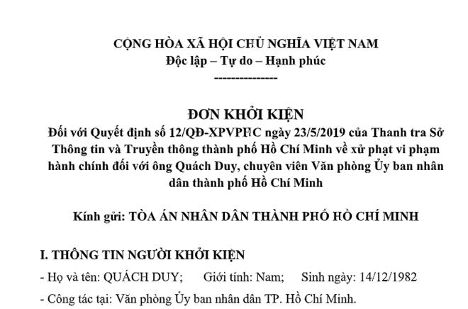 Chánh án bác khiếu nại của chuyên viên Văn phòng UBND TP HCM đăng thông tin xúc phạm người khác - Ảnh 1.