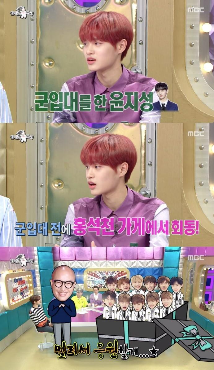 Cựu thành viên Wanna One lên tiếng về tin đồn giới tính, muốn được thảo luận cùng fan kế hoạch hẹn hò - Ảnh 1.