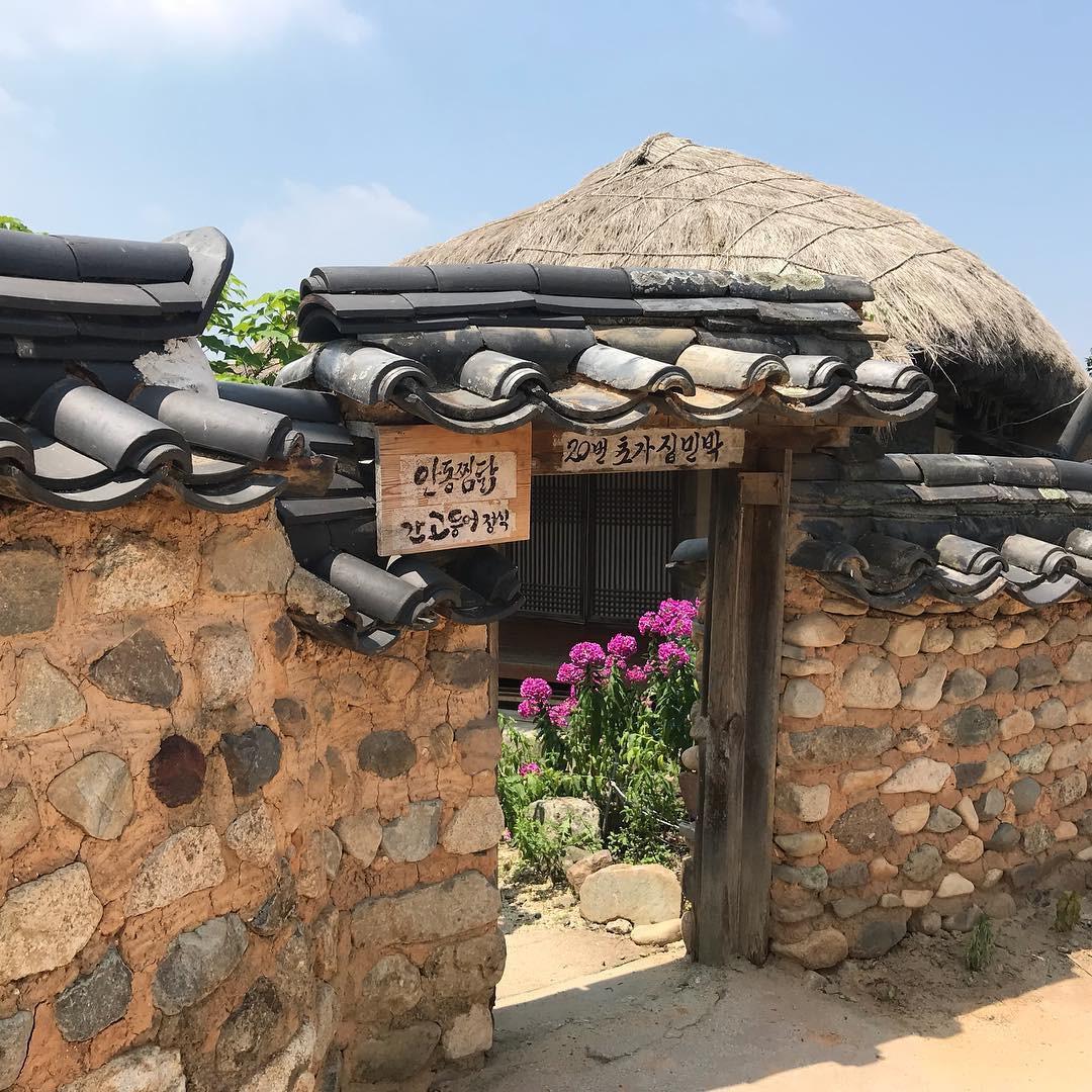 Thong thong khám phá văn hóa truyền thống tại 5 ngôi làng cổ đặc sắc nhất xứ Hàn - Ảnh 14.