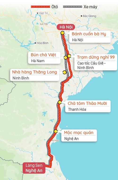 Quán ăn ngon trên đường từ Hà Nội đi làng Sen, Nghệ An - Ảnh 3.