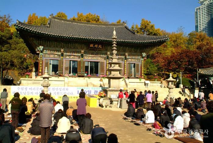 Những điều cấm kị cần biết khi du lịch Hàn Quốc - Ảnh 2.