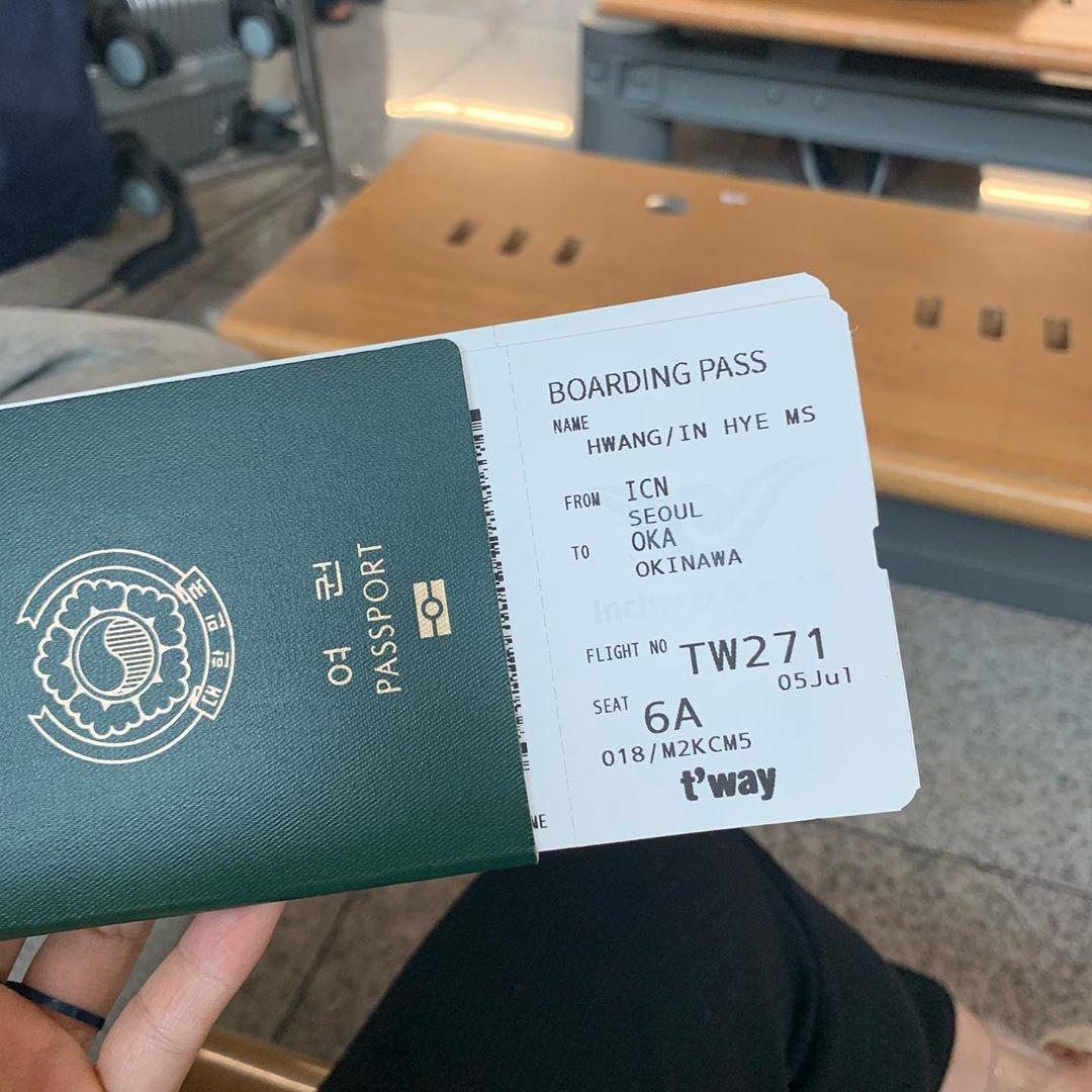 Những tips đơn giản để được miễn toàn bộ lệ phí xin visa đi Nhật - Ảnh 2.