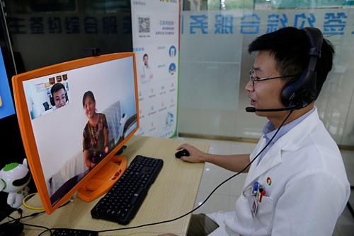 Dịch vụ chăm sóc thông minh cho người già nở rộ ở Trung Quốc - Ảnh 2.