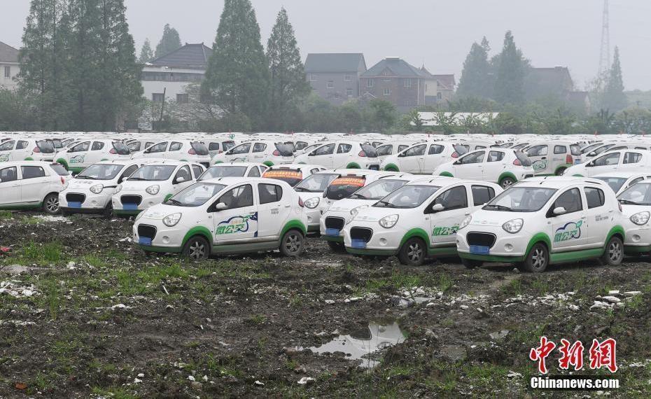 Sau xe đạp, hàng trăm nghìn ôtô bị vứt bỏ tại Trung Quốc - Ảnh 4.