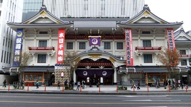 kabuki-za-theatre-1563355541-735X412