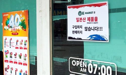 Rủi ro gì cho Việt Nam trong căng thẳng thương mại Nhật - Hàn? - Ảnh 1.