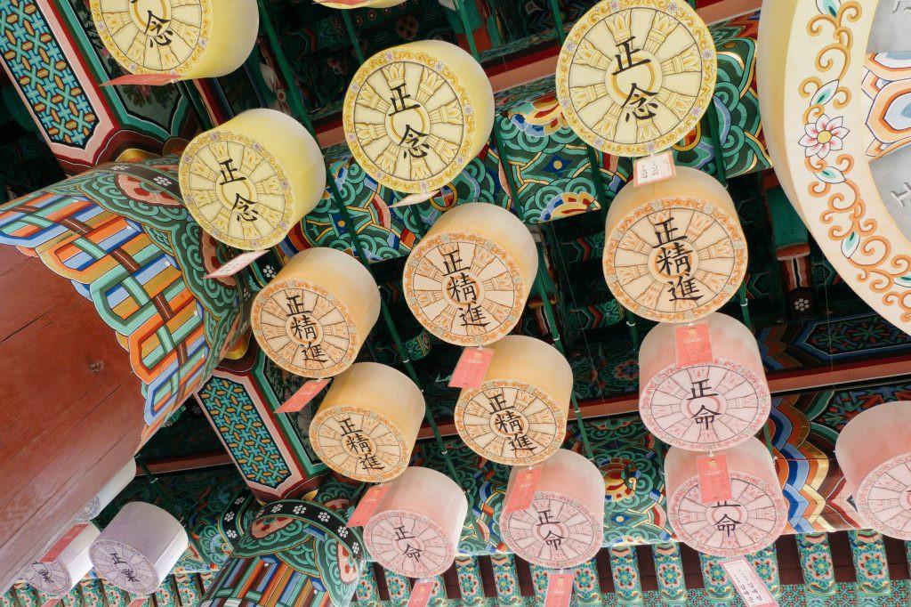 kctp0001-manglier-korea-seoul-jogyesa-temple-5-1024x768