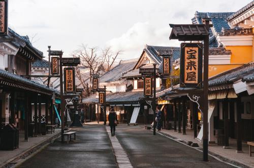 Hokkaido, vùng đất đón mùa thu sớm nhất Nhật Bản - Ảnh 1.
