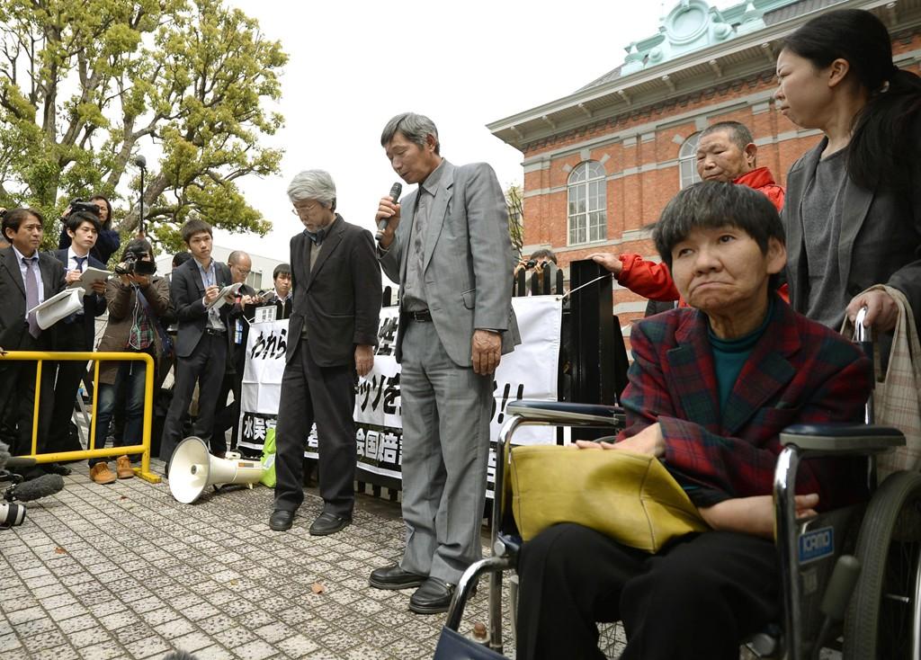 Công ty Nhật bồi thường gần 90 triệu USD vì thảm họa ô nhiễm thủy ngân - Ảnh 4.