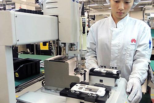 huawei-screwdriver-machine-155-6091-5493-1559385909