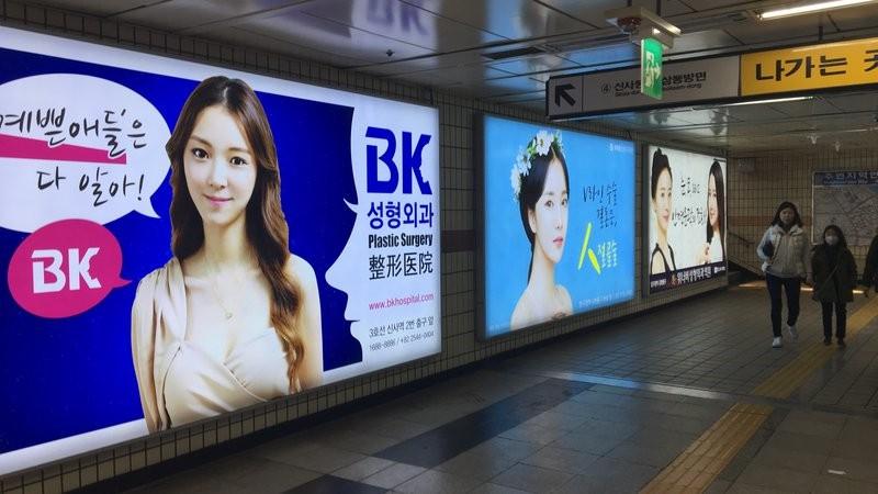 Bên trong khu Gangnam giàu nhất thủ đô của Hàn Quốc - Ảnh 4.