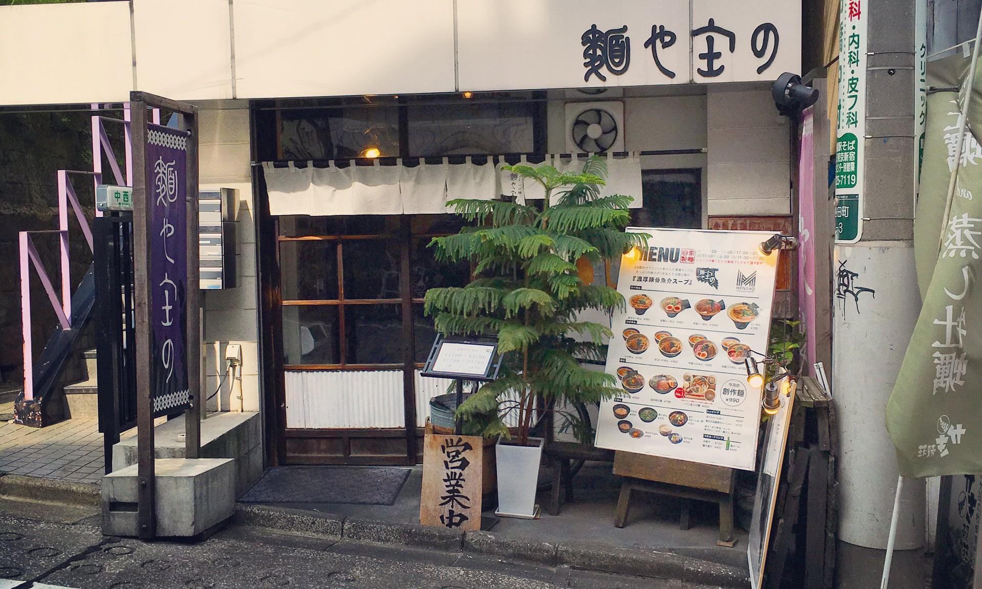 2_Menya Shichisai_ Ramen Beast