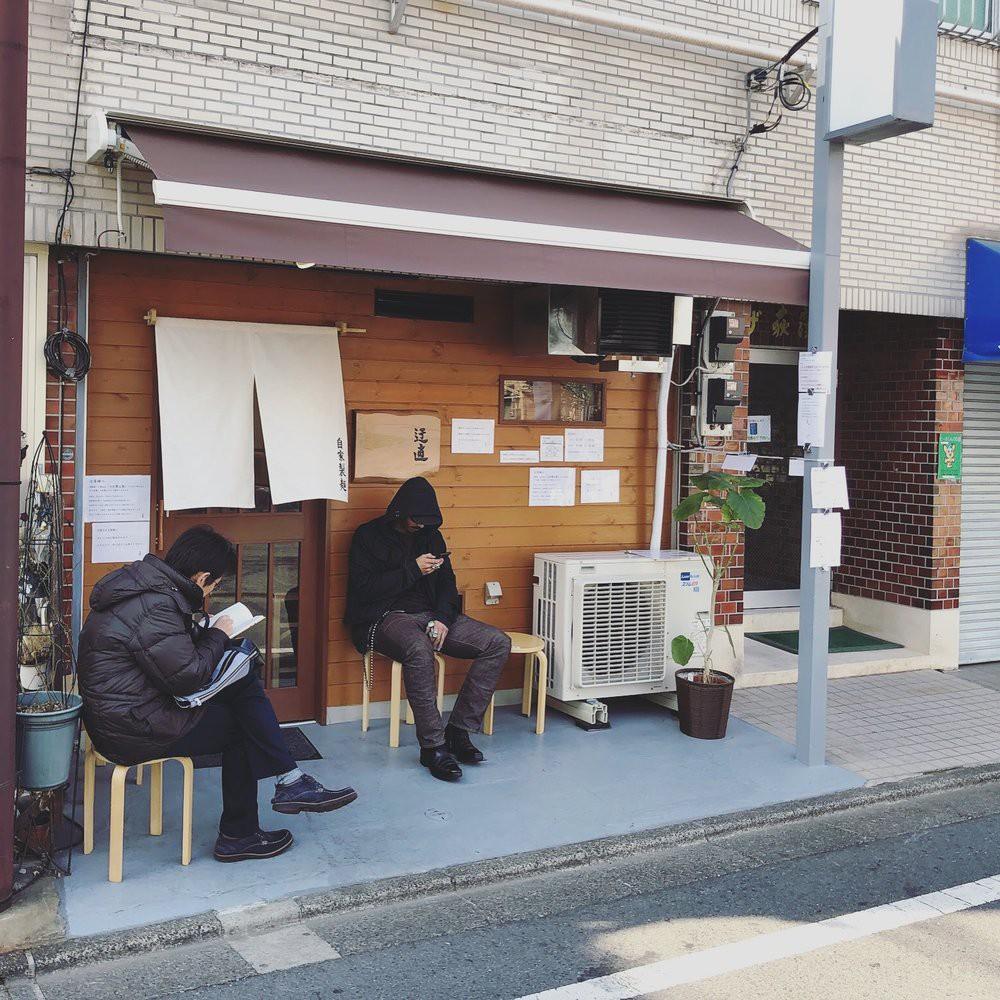8_Uchoku_ Ramen Beast 1