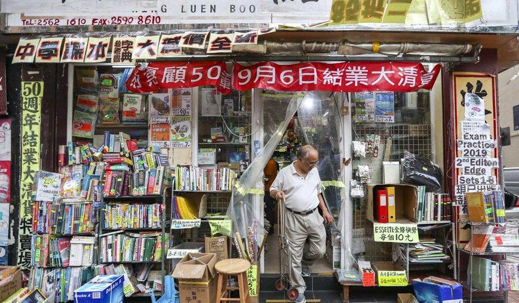 Giá thuê nhà tăng 40 lần, nhiều cửa hiệu nhỏ ở Hong Kong đóng cửa - Ảnh 1.