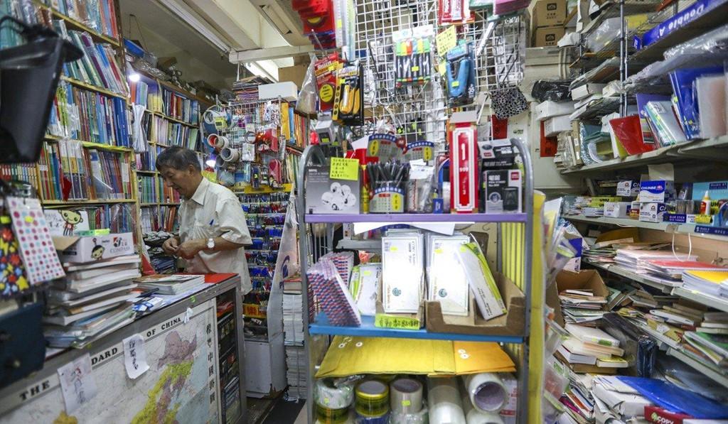 Giá thuê nhà tăng 40 lần, nhiều cửa hiệu nhỏ ở Hong Kong đóng cửa - Ảnh 3.