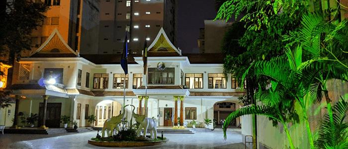 Thông tin về địa chỉ, giờ làm việc của Tổng Lãnh sự quán và Đại sứ quán Lào tại Việt Nam - Ảnh 1.