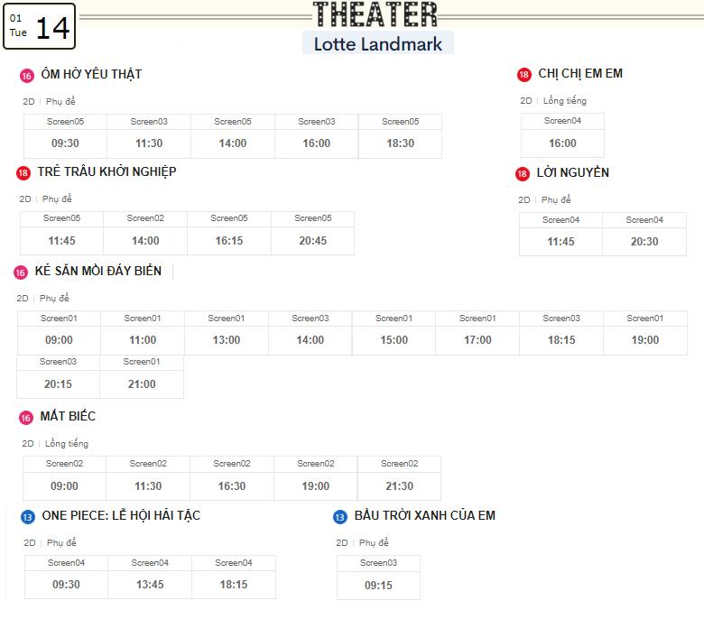 Lịch chiếu phim ngày mai (14/1) tại các rạp Lotte Hà Nội - Ảnh 2.