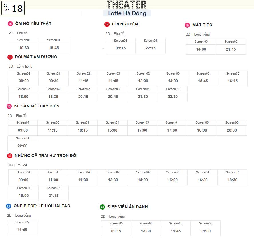 Lịch chiếu phim ngày mai (18/1) tại các rạp Lotte Hà Nội - Ảnh 3.