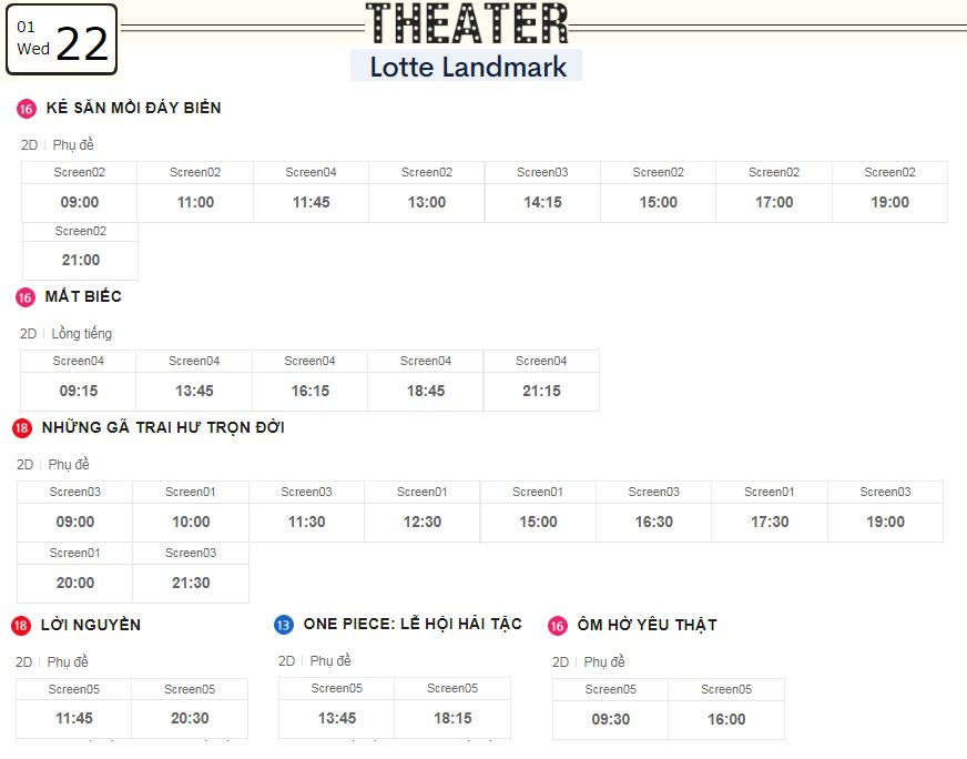 Lịch chiếu phim ngày mai (22/1) tại các rạp Lotte Hà Nội - Ảnh 2.