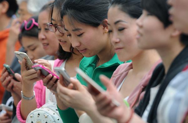 Ông chủ Tencent Ma Huateng: Vị tỉ phú quyền lực kín tiếng của Trung Quốc - Ảnh 3.