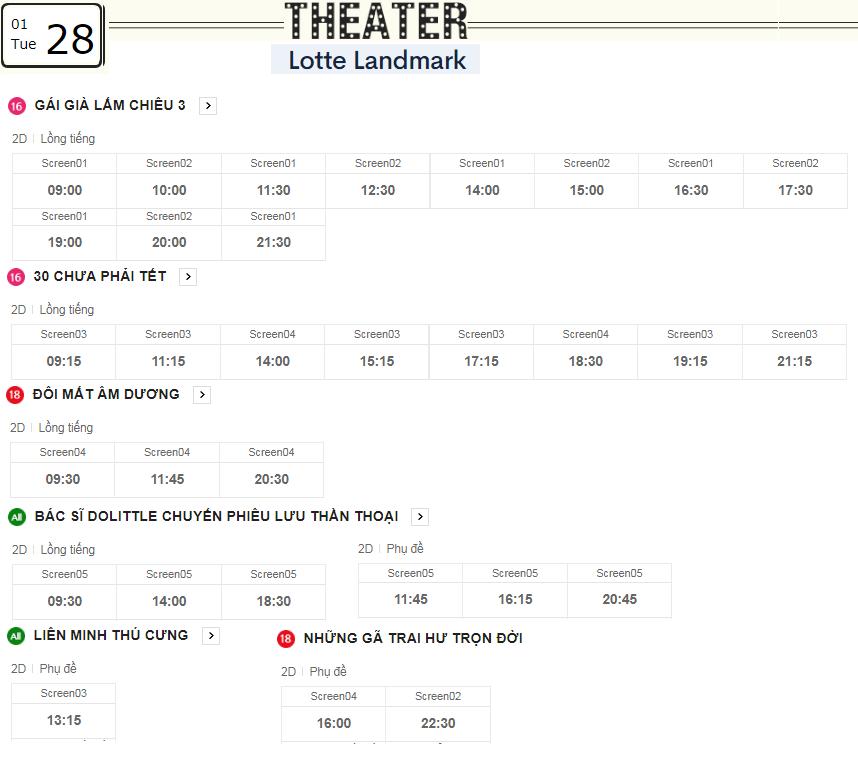 Lịch chiếu phim ngày mai (28/1) tại các rạp Lotte Hà Nội - Ảnh 1.