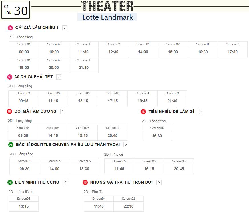 Lịch chiếu phim ngày mai (30/1) tại các rạp Lotte Hà Nội - Ảnh 2.