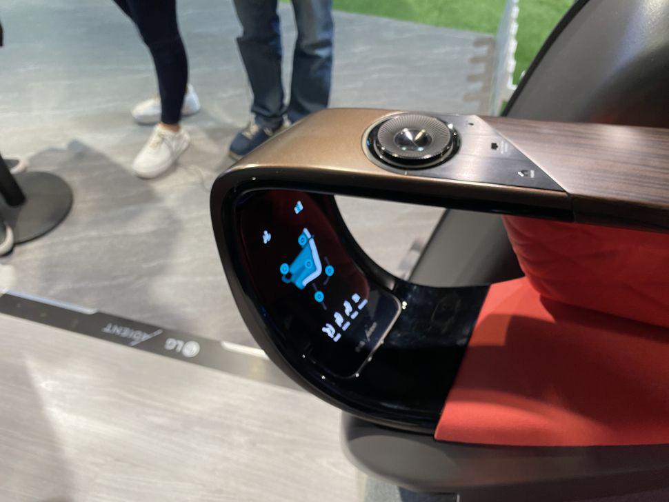 LG giới thiệu xe tự lái độc đáo ra mắt vào năm 2030 - Ảnh 3.