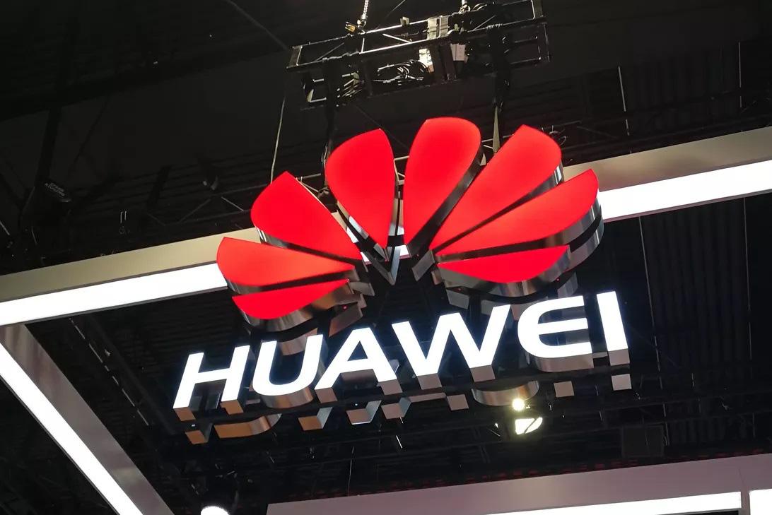Huawei nói gì khi bị dính cáo buộc gián điệp từ Mỹ? - Ảnh 6.