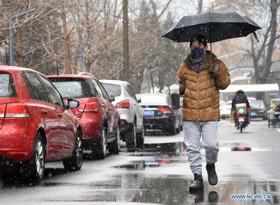 Bắc Kinh kiểm soát chặt chưa từng có các khu dân cư để phòng dịch - Ảnh 2.