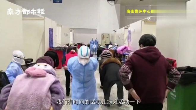 Người Trung Quốc lạc quan chữa bệnh, sinh sống giữa dịch virus corona - Ảnh 2.